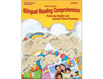 Steck-Vaughn Bilingual Reading Comprehension | Language Arts / Reading