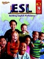 ESL: Building English Proficiency | Language Arts / Reading