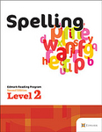 Image Edmark Reading Program: Level 2 Second Edition Spelling