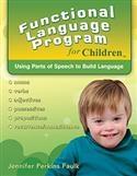 Image FUNCTIONAL LANGUAGE CHILDREN