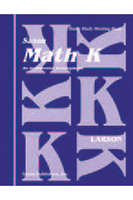 Image Saxon Math K Homeschool Complete Kit 1st Edition