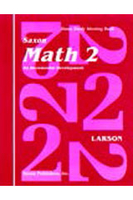 Image Saxon Math 2 Homeschool Complete Kit 1st Edition