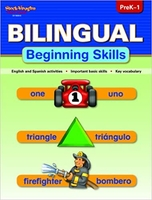 Image Bilingual Beginning Skills