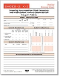 Image SAGES-2 K-3 Profile/Scoring Sheets (pad of 50)